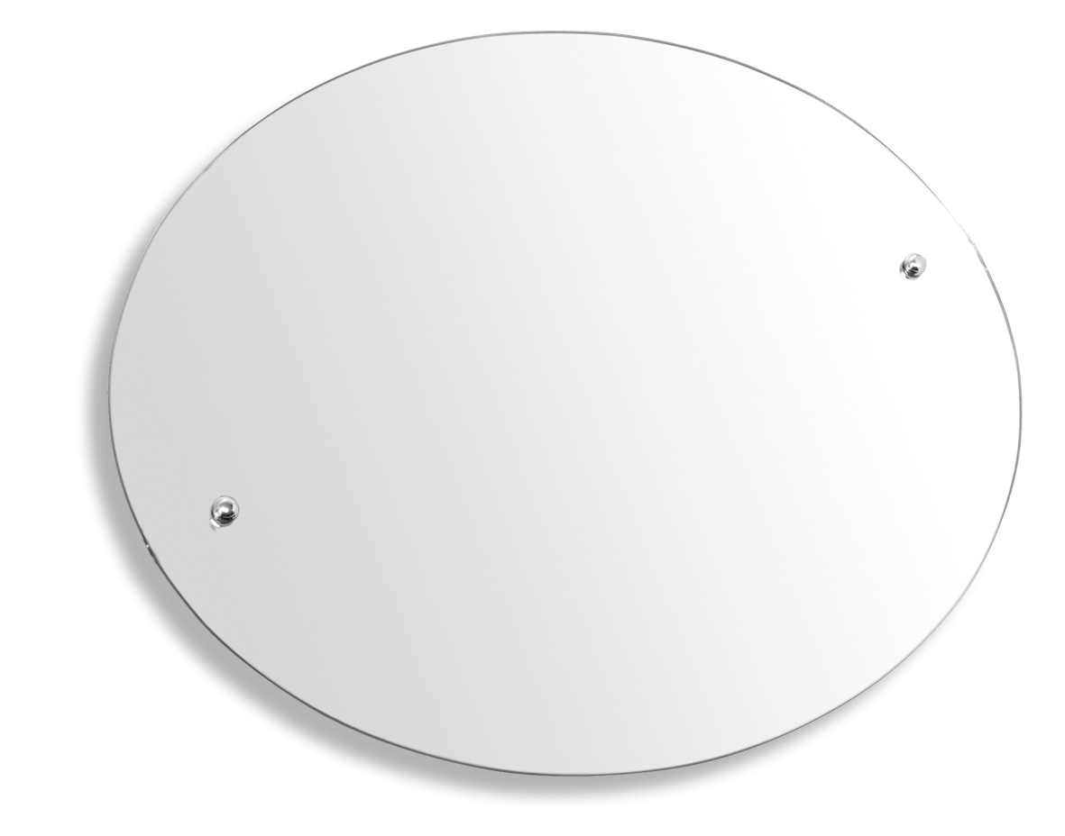 NOVASERVIS - Zrcadlo s výklopným držákem kulaté 50 cm  Metalia 3 satino (6313,9)