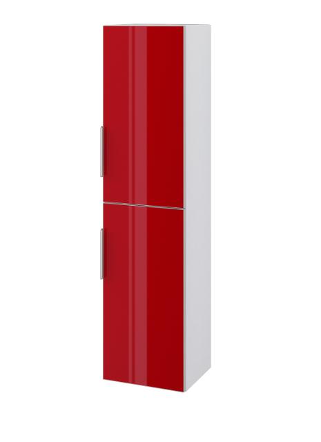 CERSANIT - Vysoký sloupek STILLO 140, univerzální, bílý/ červená dvířka (S575-012)