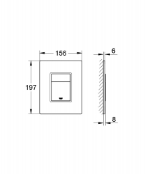 VÝPRODEJ - Skate Cosmopolitan Ovládací tlačítko (G38845MF0), fotografie 2/2