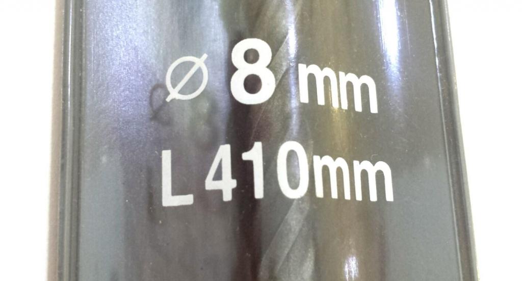 Ostatní - Vrták SDS 8x410mm do betonu EXTOL PROF (NÁŘ22705), fotografie 2/1