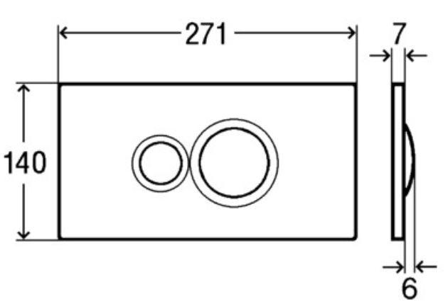 AKCE/SET/VIEGA - MONO modul WC čelní ovládání + ovládací tlačítko CHROM + WC CERSANIT COLOUR CLEANON + SEDÁTKO (V606732CR CN1), fotografie 8/9