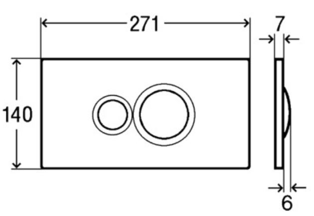 AKCE/SET/VIEGA - MONO modul WC čelní ovládání + ovládací tlačítko CHROM + WC CERSANIT CASPIA CLEANON + SEDÁTKO (V606732CR CP1), fotografie 8/9