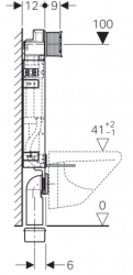 AKCE/SET/GEBERIT - Kombifix KOMBIFIX ECO pro závěsné WC, nádržka UP 320 bez Ovládací desky + WC CERSANIT MITO + SEDÁTKO (110.302.00.5 MI1), fotografie 8/16