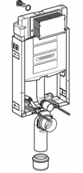 AKCE/SET/GEBERIT - SET Kombifix KOMBIFIX ECO pro závěsné WC, nádržka UP 320 bez Ovládací desky + WC CERSANIT PARVA CLEANON + SEDÁTKO (110.302.00.5 PA2), fotografie 4/8
