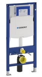AKCE/SET/GEBERIT - SET Duofix pro závěsné WC 111.300.00.5 bez ovládací desky + WC TESI se sedátkem SoftClose, AquaBlade (111.300.00.5 TE1), fotografie 2/5