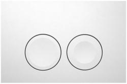 AKCE/SET/GEBERIT - Duofix Sada pro závěsné WC 458.103.00.1 + tlačítko DELTA21 bílé + WC TESI se sedátkem SoftClose, AquaBlade (458.103.00.1 21BI TE1), fotografie 10/8
