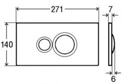 AKCE/SET/VIEGA - Eko PLUS modul do jádra WC čelní ovládání  SET + ovládací tlačítko CHROM + WC TESI se sedátkem SoftClose, AquaBlade (V622176CR TE1), fotografie 8/8