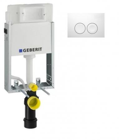 GEBERIT SET KOMBIFIXBasic včetně ovládacího tlačítka DELTA 21 BI (110.100.00.1 21BI)
