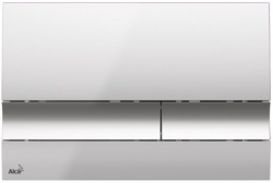 ALCAPLAST  Sádromodul - předstěnový instalační systém s chromovým tlačítkem M1721 + WC CERSANIT CLEANON CARINA + SEDÁTKO (AM101/1120 M1721 CA2), fotografie 16/8