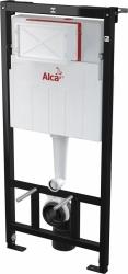 ALCAPLAST  Sádromodul - předstěnový instalační systém s chromovým tlačítkem M1721 + WC CERSANIT ZEN CLEANON + SEDÁTKO (AM101/1120 M1721 HA1), fotografie 4/10