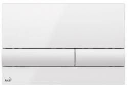 AKCE/SET/ALCAPLAST - Jádromodul - předstěnový instalační systém + tlačítko M1710 + WC CERSANIT CLEANON PARVA + SEDÁTKO (AM102/1120 M1710 PA1), fotografie 18/9
