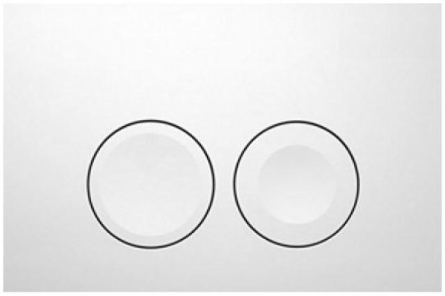 AKCE/SET/GEBERIT - Duofix Sada pro závěsné WC 458.103.00.1 + tlačítko DELTA21 bílé + WC CERSANIT ARTECO CLEANON + SEDÁTKO (458.103.00.1 21BI AT1), fotografie 18/9