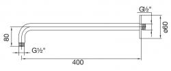 STEINBERG - Nástěnné sprchové rameno 400mm (100 7900), fotografie 2/3