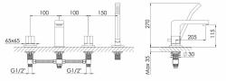 STEINBERG - Baterie na okraj vany 4-prvková, chrom (120 2402 1), fotografie 14/7