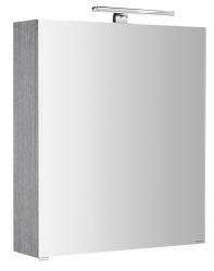 SAPHO - RIWA galerka s LED osvětlením, 50x70x17 cm, dub stříbrný (RW054)