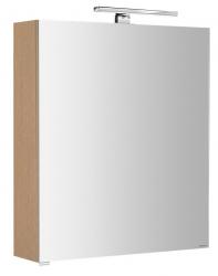SAPHO - RIWA galerka s LED osvětlením, 50x70x17 cm, dub benátský (RW057)