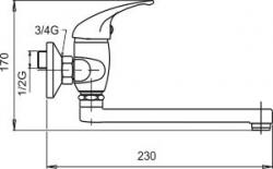 NOVASERVIS - Umyvadlová dřezová baterie 150 mm Metalia 55 chrom (55176,0), fotografie 2/2
