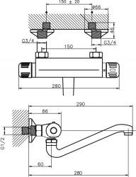 NOVASERVIS - Dřezová termostatická baterie 150 mm Aquamat chrom (2670,0), fotografie 4/2