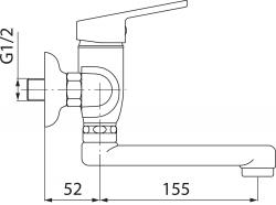 NOVASERVIS - Umyvadlová dřezová baterie 150 mm SMILE chrom (71076,0), fotografie 4/2