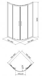 Sprchový kout BASIC čtvrtkruh 80x185, posuv, čiré sklo (S158-003), fotografie 4/2