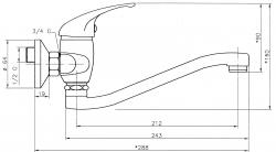 NOVASERVIS - Dřezová baterie bez ramene 100 mm Titania Iris chrom (92074/1,0), fotografie 4/2