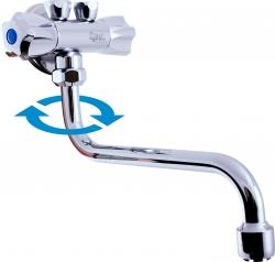 SLEZAK-RAV - Vodovodní baterie umyvadlová/dřezová ze stěny pro nízkotlaké ohřívače , Barva: chrom, Rozměr: připojení na flexi hadice (EM001/21)