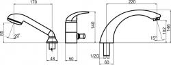 NOVASERVIS - Vanová baterie bez ramene Metalia 55 chrom (55045/1,0), fotografie 4/2