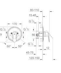 GROHE - Eurosmart Cosmopolitan Sprchová baterie pod omítku, chrom (32880000)