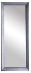 SAPHO - RAMA LUX otopné těleso se zrcadlem 595x1448mm, 651 W, stříbrná strukturální (RML-614S)