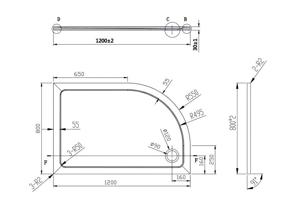 HOPA - asymetrická čtvrtkruhová sprchová vanička VENETS - Rozměr A - 120 cm, Rozměr B - 80 cm, Způsob provedení - Pravá (VANKASCTVR8012P)