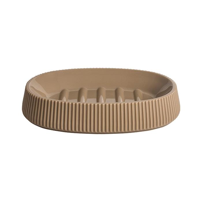Plastový mýdelník KS-SO0004   A-Interiéry (ks_so0004)