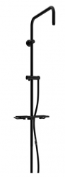 MEXEN - Sprchová souprava T, hladká hadice 150cm, mýdlenka, černé (79393-70)