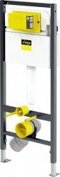 VIEGA  s.r.o. - Viega Prevista modul DRY pro WC 1120 mm model 8524 (V 771973)